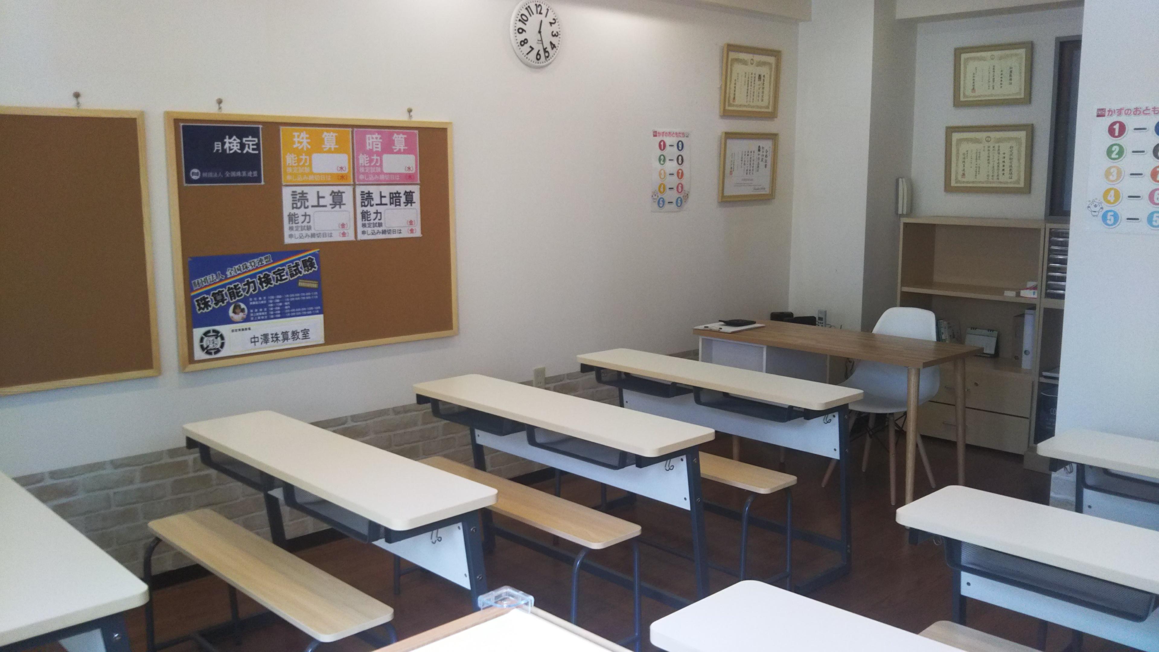 教室内はこんな感じです◎