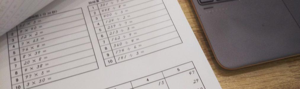 なぜそろばんスキルよりも暗算力?珠算式暗算の効果は計り知れません…!