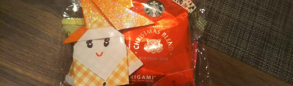 可愛いクリスマスプレゼント♪