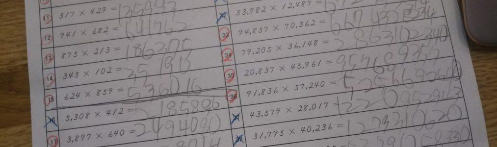 「最後まで解いてみたよ!」5桁×5桁のかけ算に挑戦する年長さん!