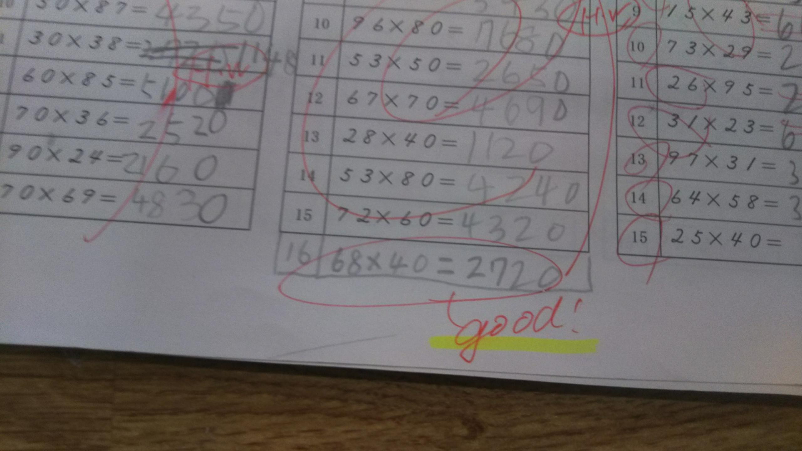 自分で問題を作って復習する生徒^^