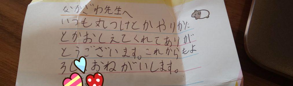 かわいいお手紙をいただきました^^