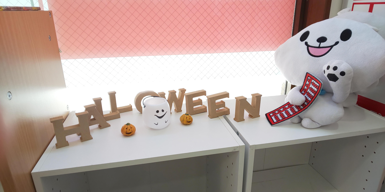 今年も教室をハロウィーン装飾しています♪
