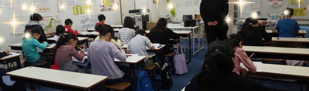 週末は他教室の見学へ。有段者にみる大切な取組姿勢。