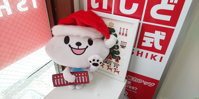 教室をクリスマス仕様に装飾~☆★