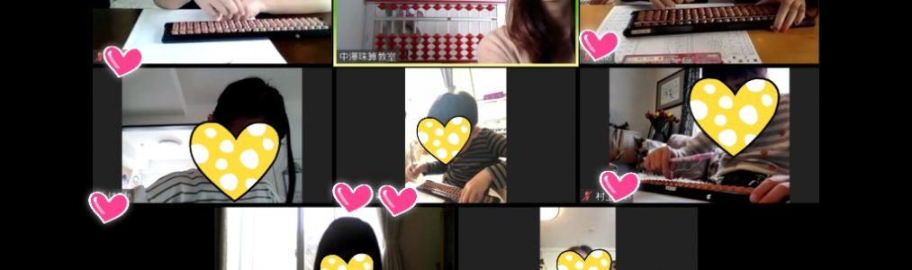 オンライン授業で、手元が見やすいカメラの置き方。意外に使える100円アイテム!