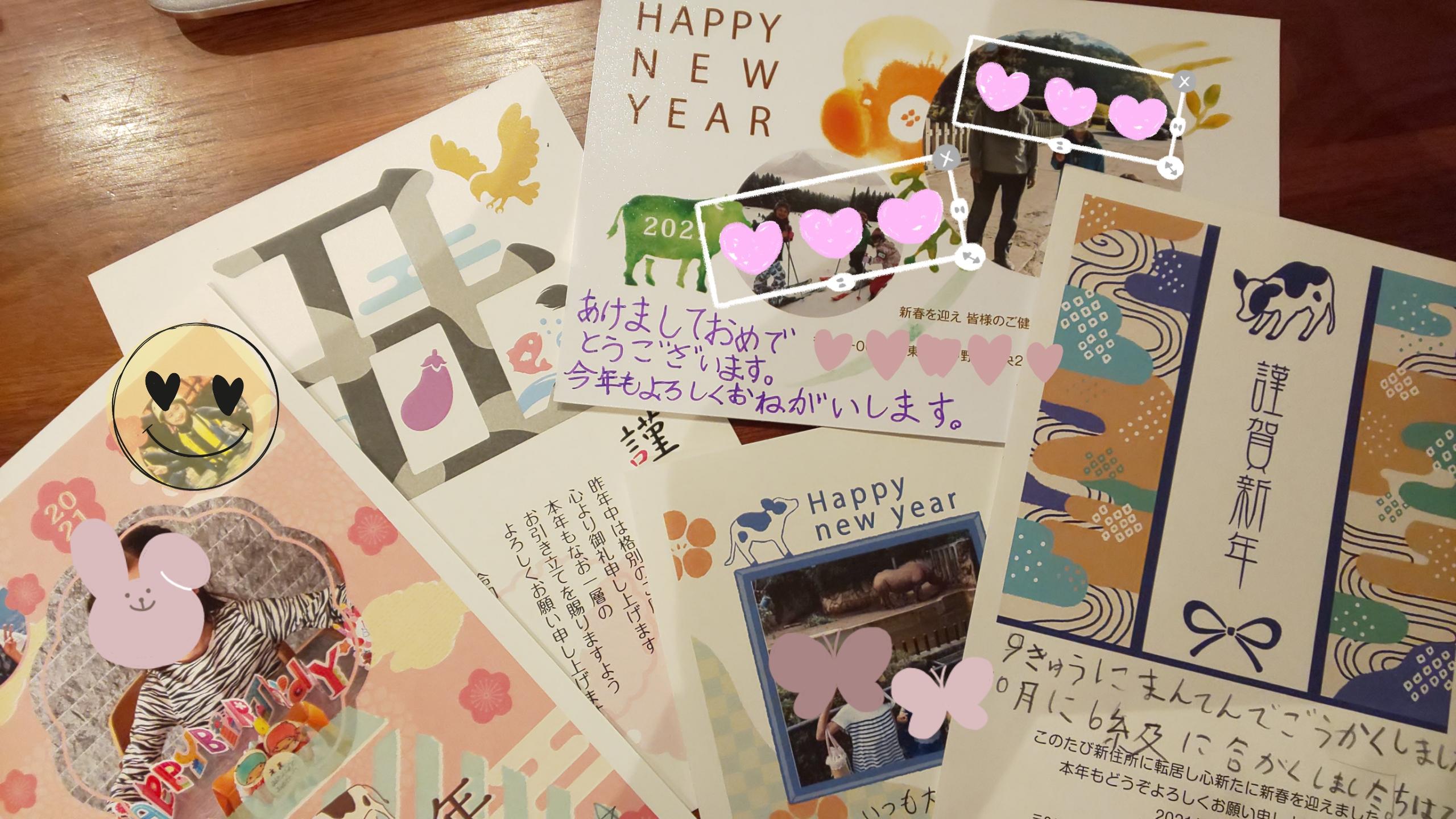 年明け授業開始~!と、可愛い年賀状と^^