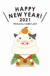 2021年 明けましておめでとうございます。