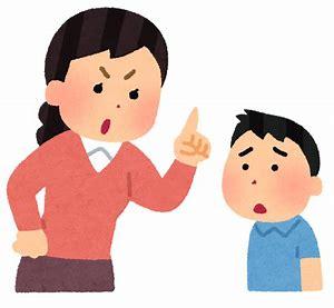 『もうやめなさい~!』そんな時、子どもに届く言葉とは?